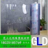 东莞pvc软板直销 全新料水晶板 软玻璃整卷可零切