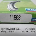 CR22835油封USA油封,CR23061油封允许速度