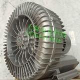 曝气漩涡气泵 曝气风机 曝气高压鼓风机 高压增压泵