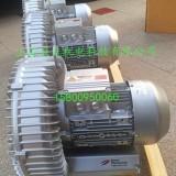 原装进口西门子高压鼓风机2BH1800-7AH07