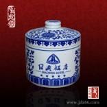 厨房陶瓷调味罐,陶瓷调味罐图片,陶瓷调味罐优点