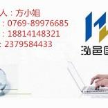马来西亚化工原料锦文渡进口清关