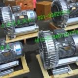 涡流式鼓风机 旋涡式高压鼓风机 微型涡流风机