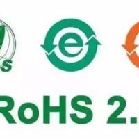 �й�Rohs 2.0ʵʩ��7��1��