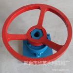 手轮螺杆启闭机LQC-2T华英厂家直销批量现货供应