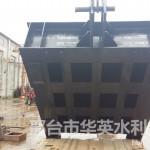 旋转铸铁闸门河北华英专业生产制造