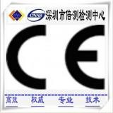 深圳汽车电子GB/T21437.2测试实验室