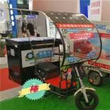 二轮冷藏车,移动冷箱,智恩拔掉电源也可以打冷生鲜电商