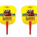 广州制作广告扇 ,印刷PP料扇子,设计广告扇