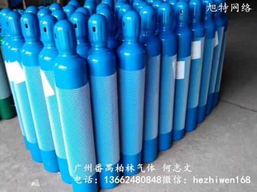 广州天河六氟化硫99999气体厂家