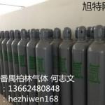 番禺柏林氩气批发商 氩气充气站 工业气体销售总站