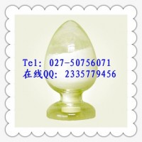 ˫������126-96-5�����ֻ�027-50756071����