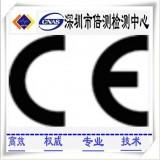 面板灯CE认证公司