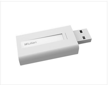 USB Dongle 01型无线智能家居智能家居网关