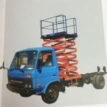 珠海中山车载剪叉式6-11米升降平台