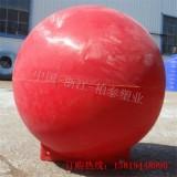 绍兴直径1.2米海上警示浮标浮体