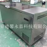 低温不锈钢厨房冰柜_低温不锈钢厨房冰柜价格_低温不锈