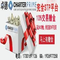 CharterPrime����㽻����β����ر���