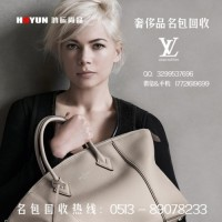 ��ͨ����Louis Vuitton·�����ǻ��� LV������