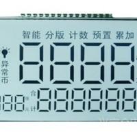 0428笔段式液晶屏
