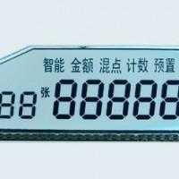 0418段显液晶屏