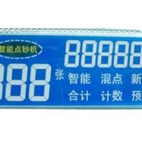 0417液晶屏