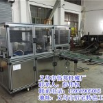 伟邦机械有口皆碑、透明膜包装机供应商、上海透明膜包装机