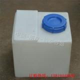 柏泰50L方桶塑料水箱