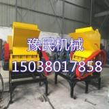 轮胎粉碎机哪家好/橡胶颗粒设备供应商/豫民机械(图片)