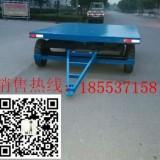 中运机场行李运输双向引牵平板拖车