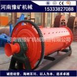 鹤壁大型滚筒洗石机,转筒洗石机,旋转洗石机厂家
