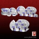 供应定制陶瓷餐具厂家 陶瓷餐具价格 婚庆礼品餐具