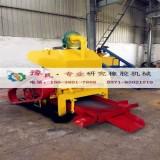 平阳县橡胶颗粒机|豫民机械|橡胶颗粒机厂家