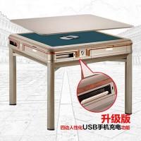 ȸ���Ŀڻ���۵� ����USB����齫�� �������齫���� ȸ�ѹ�