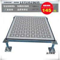 全钢高架防静电地板 抗静电地板批发