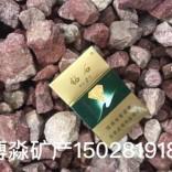 厂家大量供应园林铺装彩色洗米石石子9-12mm