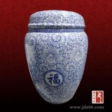 骨灰坛 陶瓷骨灰盒价格 骨灰罐定做厂家