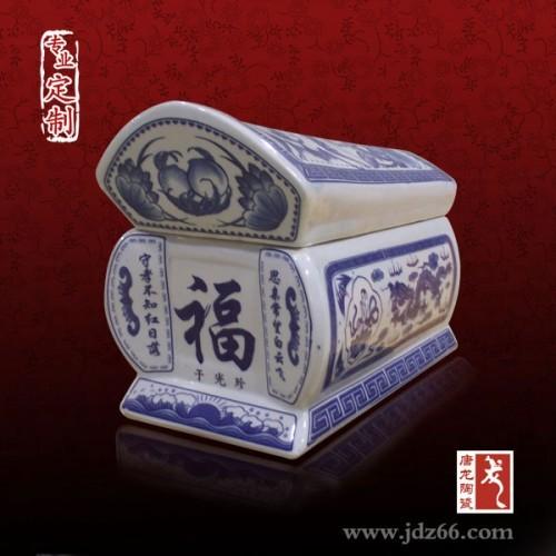 陶瓷骨灰棺 骨灰坛图片 骨灰盒价格