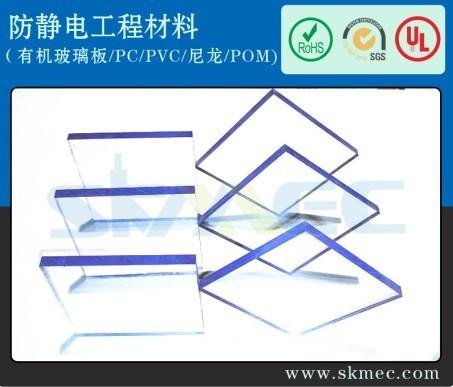 防静电亚克力板、防静电PC板、防静电PVC板、切割、雕刻、