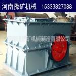 如皋红砂岩破碎机,环锤破煤机,扬州矿石细碎设备