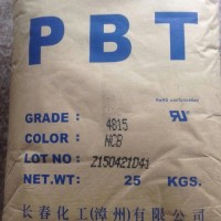 ����̨�峤��PBT/3030 ���� ���� ��ɽ ���� �ൺ