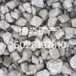 余姚水磨石