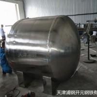 北京顺义不锈钢压力罐 承压水箱厂家定制 货真价实