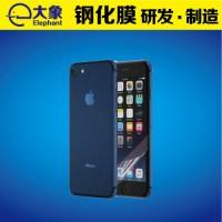 iphone7 plus�ֻ���Ĥ ���ߴ��������