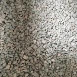 金华水磨石