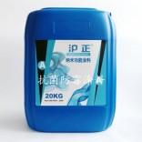 涂料防霉抗菌添加剂,快速灭菌、防止霉菌滋生