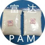 可以调节水PH值的 聚合氯化铝净水材料M8