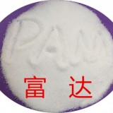 河南省巩义市是生产聚合氯化铝的发源地 M8