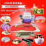 奥玲RN-LS1新款刺绣机