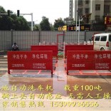 工程轮胎清洗机_惠州轮胎清洗机_长沙加邦(在线咨询)